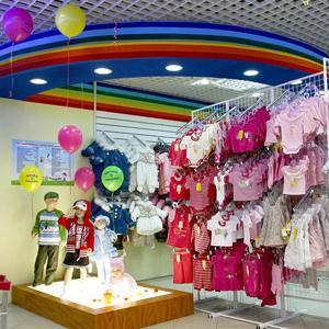 Детские магазины Норильска