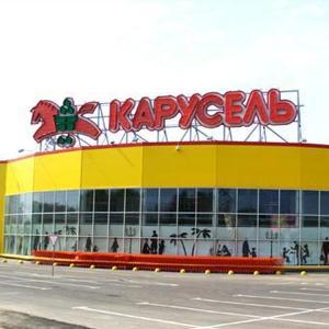 Гипермаркеты Норильска