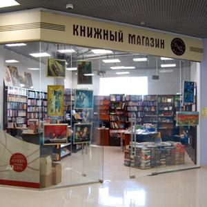 Книжные магазины Норильска