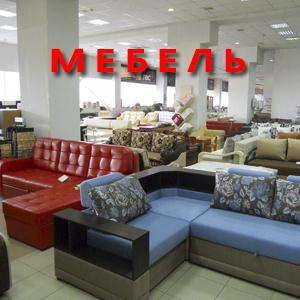 Магазины мебели Норильска