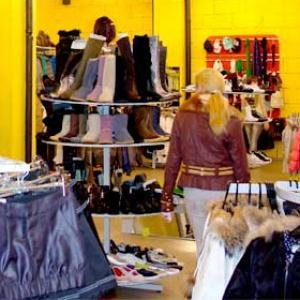 Магазины одежды и обуви Норильска