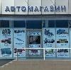 Автомагазины в Норильске
