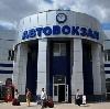 Автовокзалы в Норильске