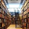 Библиотеки в Норильске
