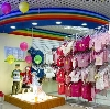 Детские магазины в Норильске