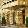 Гостиницы в Норильске
