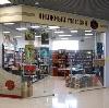 Книжные магазины в Норильске