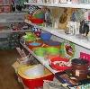 Магазины хозтоваров в Норильске