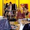 Магазины одежды и обуви в Норильске