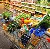 Магазины продуктов в Норильске
