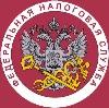Налоговые инспекции, службы в Норильске