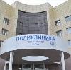 Поликлиники в Норильске