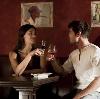 Рестораны, кафе, бары в Норильске