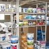 Строительные магазины в Норильске