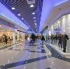 Торговые центры в Норильске