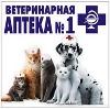 Ветеринарные аптеки в Норильске