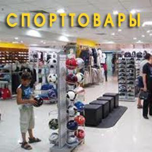 Спортивные магазины Норильска